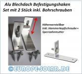Befestigungswinkel Photovoltaik aus Aluminium. Set mit 2 Stck inkl. Bohrschrauben. Montagehaken.